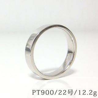 ブルガリ(BVLGARI)の☆鑑定済み☆ プラチナ PT900 平打ちリング 22号 メンズ 金 貴金属(リング(指輪))