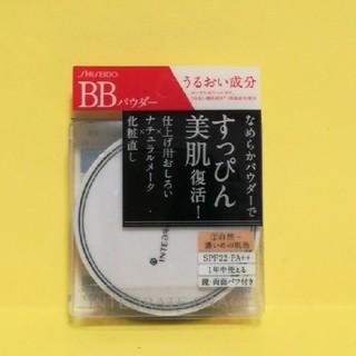 インテグレート(INTEGRATE)の新品 新品 インテグレート グレイシィ エッセンスパウダーBB ②(フェイスパウダー)
