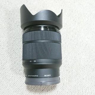 SONY - SEL2870