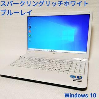 NEC - NEC ホワイト Blu-ray Core i3 wi-fi 4GB/500GB