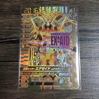 バンダイ(BANDAI)のガンバライジング GLR エグゼイド ムテキゲーマー(シングルカード)
