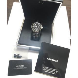 シャネル(CHANEL)のCHANEL J12 ダイヤ 38mm ウオッチ シャネル(腕時計(アナログ))