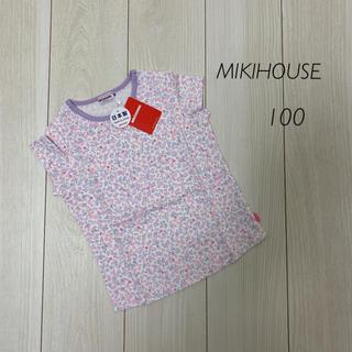 ミキハウス(mikihouse)の【新品タグ付】ミキハウス 花柄 Tシャツ 100(Tシャツ/カットソー)