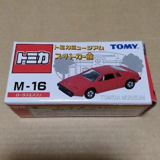 Takara Tomy - トミカミュージアム M-16 ロータス エスプリ