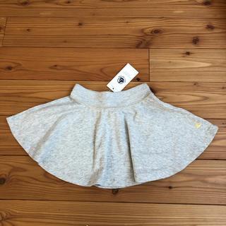 PETIT BATEAU - 新品 未使用 プチバトー スカート