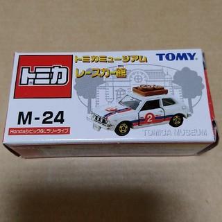 Takara Tomy - トミカミュージアム M-24 ホンダ シビックGL ラリータイプ