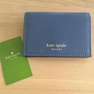 kate spade new york - 新品未使用‼️ケイトスペード カードケース