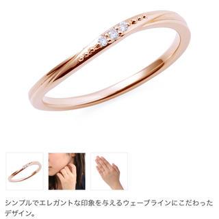 ザキッス(THE KISS)のTHE KISS リング 指輪 ピンクゴールド K-R1810PG(リング(指輪))