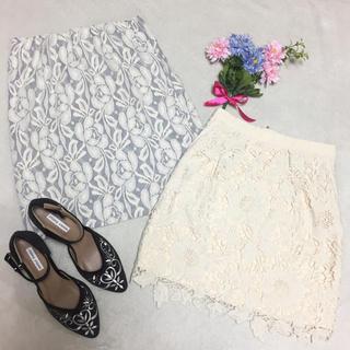 PROPORTION BODY DRESSING - レーススカート 2点まとめ売り ボディドレ ココディール