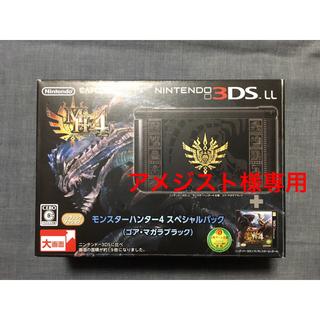 ニンテンドウ(任天堂)のニンテンドー3DS LL モンスターハンタースペシャルパック モンハン3G〜XX(携帯用ゲーム本体)