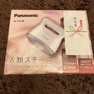 Panasonic - パナソニック 衣類スチーマー 新品未使用