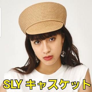 スライ(SLY)のSLY 麦わら風キャスケット(キャスケット)