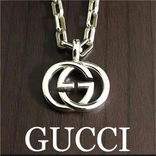 グッチ(Gucci)の本日価格☆正規品☆GUCCI シルバーネックレス(ネックレス)