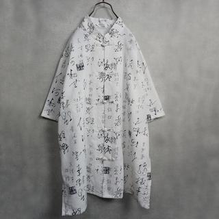 チャイナシャツ 半袖 草書 漢字 ホワイト