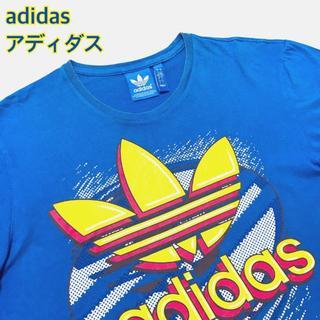 アディダス(adidas)のアディダスオリジナルス Tシャツ ビッグロゴ 青 黄色 L(Tシャツ/カットソー(半袖/袖なし))
