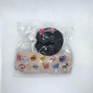 推しぬい着ぐるみ あにまるハット ブラックハット★しろネコ 【白・黒・猫・ねこ】(ぬいぐるみ)