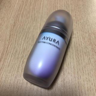 AYURA - アユーラ リズムコンセントレート