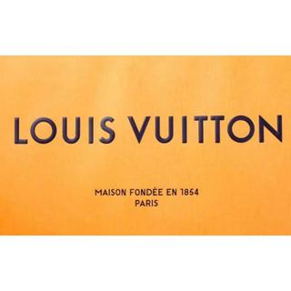 ルイヴィトン(LOUIS VUITTON)の【新品】Louis Vuitton ルイ ヴィトン トラベルブック(洋書)