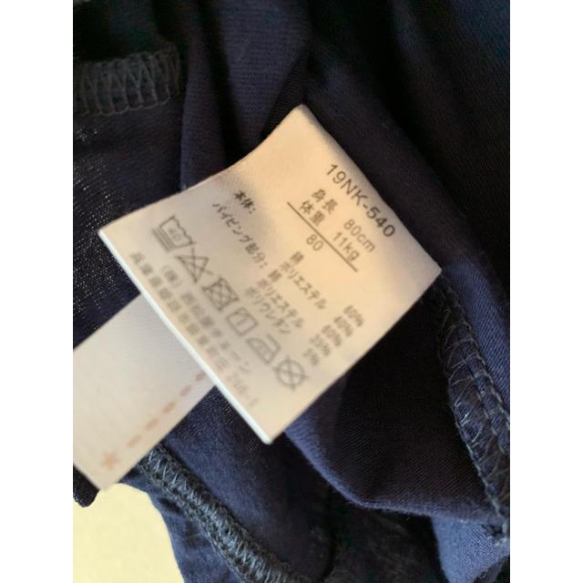 西松屋(ニシマツヤ)のロンパース   女の子 80 新品 ネイビー キッズ/ベビー/マタニティのベビー服(~85cm)(ロンパース)の商品写真