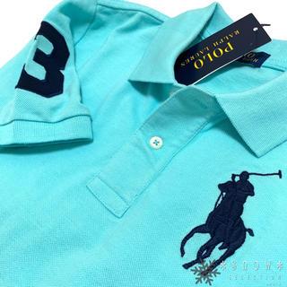 ポロラルフローレン(POLO RALPH LAUREN)の新品 ラルフローレン ビッグポニーポロシャツ ボーイズM/150 ターコイズ(Tシャツ/カットソー)