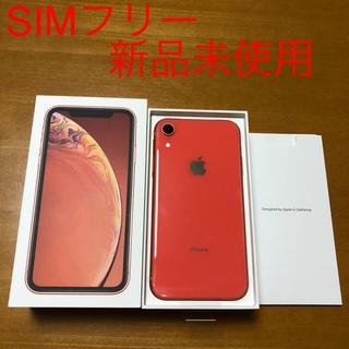 iPhone - iphone XR   64GB  コーラル  SIMフリー
