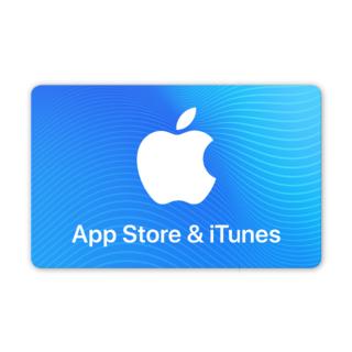 iTunes 専用出します