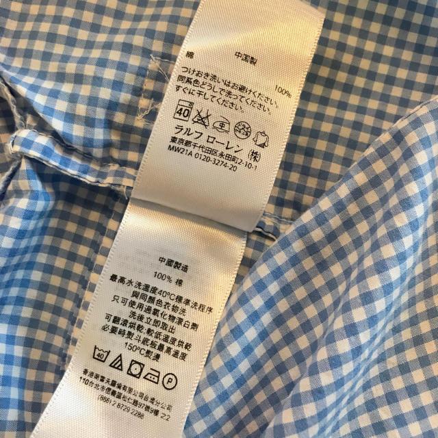 Ralph Lauren(ラルフローレン)の【美品】ラルフローレン チェックシャツロンパース 70 キッズ/ベビー/マタニティのベビー服(~85cm)(ロンパース)の商品写真