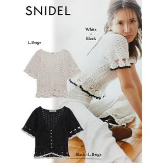 snidel - 雑誌Sweet 5月号掲載 SNIDEL スナイデル クロシェニット