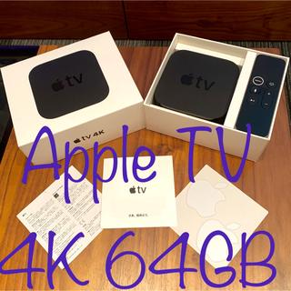 アップル(Apple)のApple TV 4K 64GB 第5世代 アップルティービー 最新型(その他)
