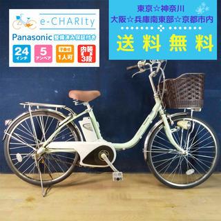 パナソニック(Panasonic)のA66☆電動自転車☆パナソニック ViVi SS☆24インチ☆(自転車本体)