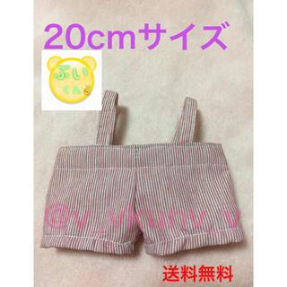 20cmサイズ k-pop ぬいぐるみ ズボン(ぬいぐるみ)