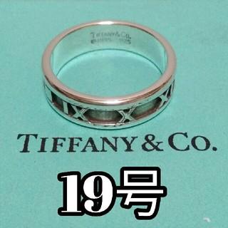 Tiffany & Co. - ☆鏡面仕上げ☆ 19号 TIFFANY アトラス ナロー リング 指輪