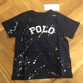 ポロラルフローレン(POLO RALPH LAUREN)の新品未使用ラルフローレン Tシャツ18M80-90星条旗ベビー キッズ ポロベア(Tシャツ/カットソー)