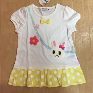 ミキハウス(mikihouse)のミキハウス☆うさこポシェットTシャツ☆100(Tシャツ/カットソー)