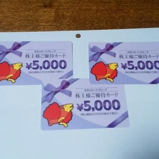すかいらーく - すかいらーく株主優待カード18000円分