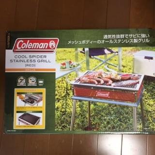 Coleman - コールマン クールスパイダーステンレスグリル
