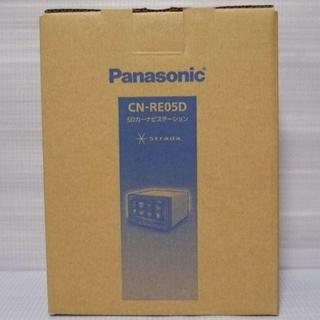 パナソニック(Panasonic)の 新品 パナソニック ストラーダ 7V型 CN-RE05D(カーナビ/カーテレビ)