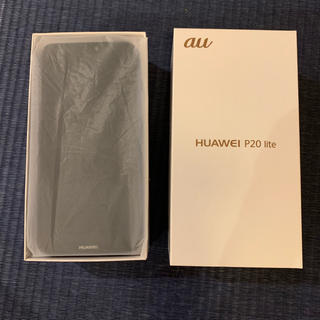 ANDROID - Huawei P20 lite 本体