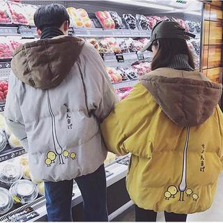 ■Sale実施■ 男女兼用 ダウンジャケット ツートンカラー 韓国 モテ 個性的