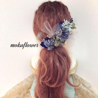 ブルーシルバー♡ヘッドドレス(ウェディングドレス)