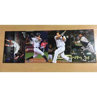 カルビー(カルビー)のプロ野球カード(記念品/関連グッズ)
