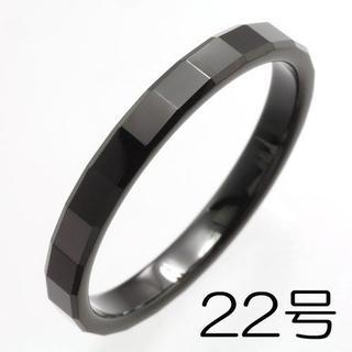 【新品】タングステンブロックカットリング ブラック 22号(リング(指輪))