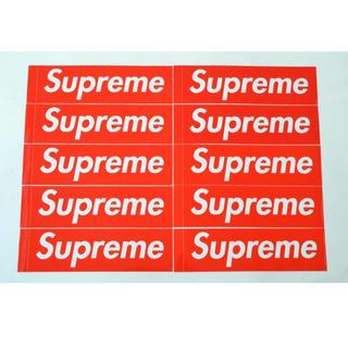 シュプリーム(Supreme)の送料無料 10枚セット Supreme シュプリーム ステッカー ボックスロゴ(ステッカー)