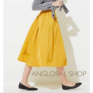 アングローバルショップ(ANGLOBAL SHOP)の極美品⭐️ANGLOBAL SHOP タックギャザースカート イエロー(ロングスカート)