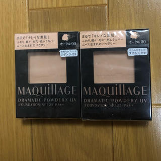 MAQuillAGE - マキアージュ ドラマティックパウダリー  オークル00
