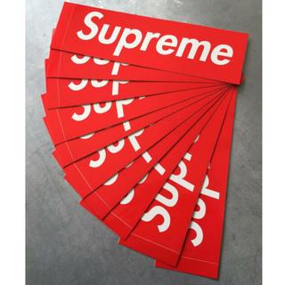 シュプリーム(Supreme)のSupreme シュプリーム Box Logo ステッカー 10枚セット(ステッカー)