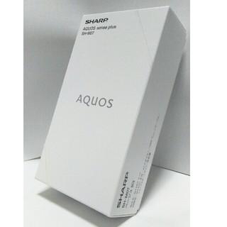 シャープ(SHARP)のSHARP AQUOS sense plus SH-M07 ベージュ  (スマートフォン本体)