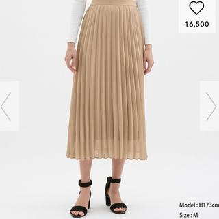GU - プリーツロングスカート