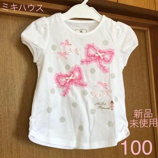 ミキハウス(mikihouse)の【期間限定】ミキハウス リーナちゃんリボンTシャツ(Tシャツ/カットソー)