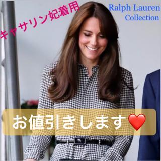 ラルフローレン(Ralph Lauren)のキャサリン妃着用☆ラルフローレンコレクション(ひざ丈ワンピース)